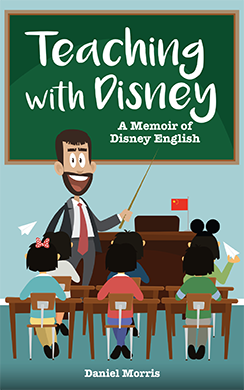 Teaching Disney